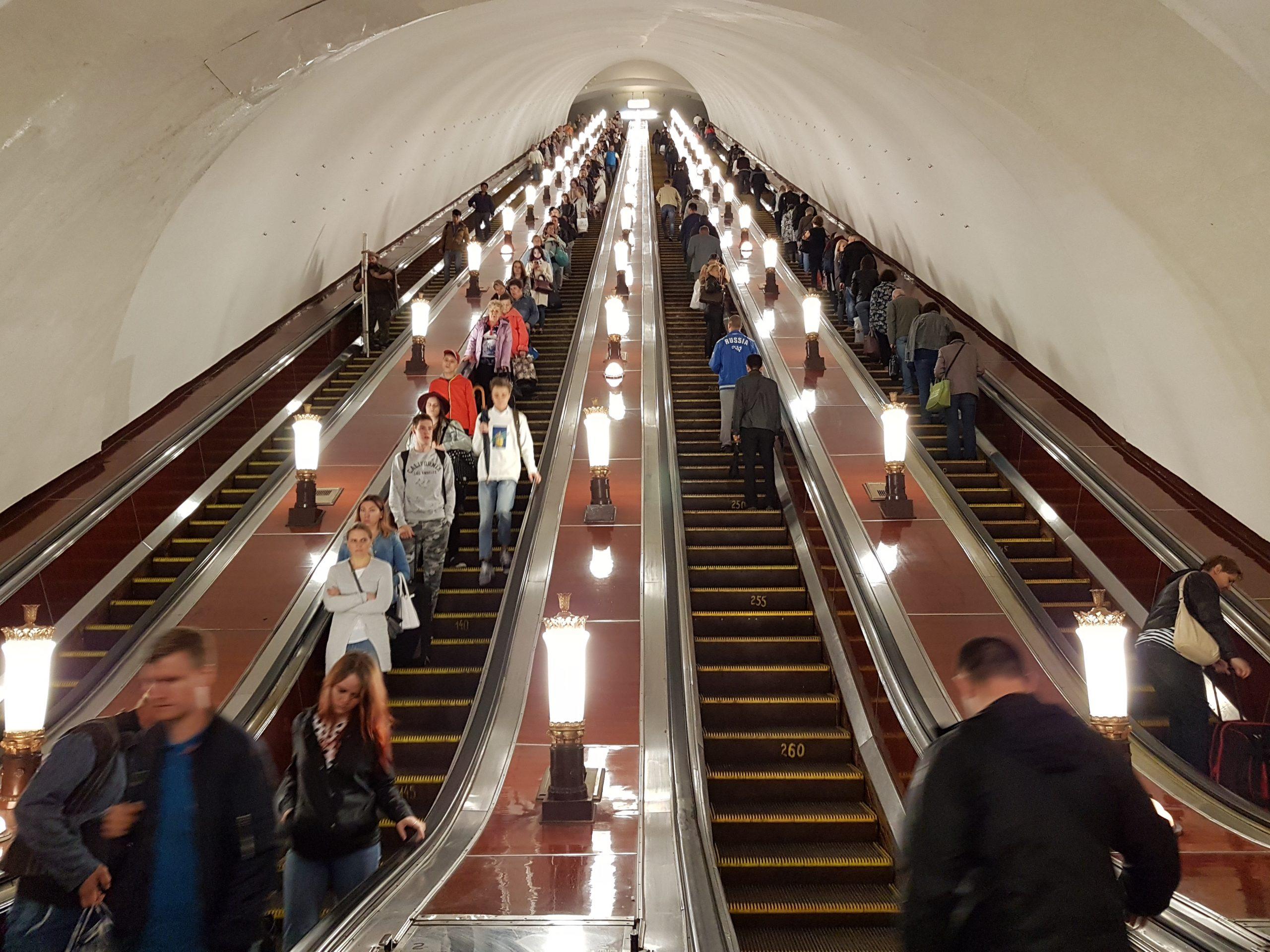 MOSCOU - 4ème jour