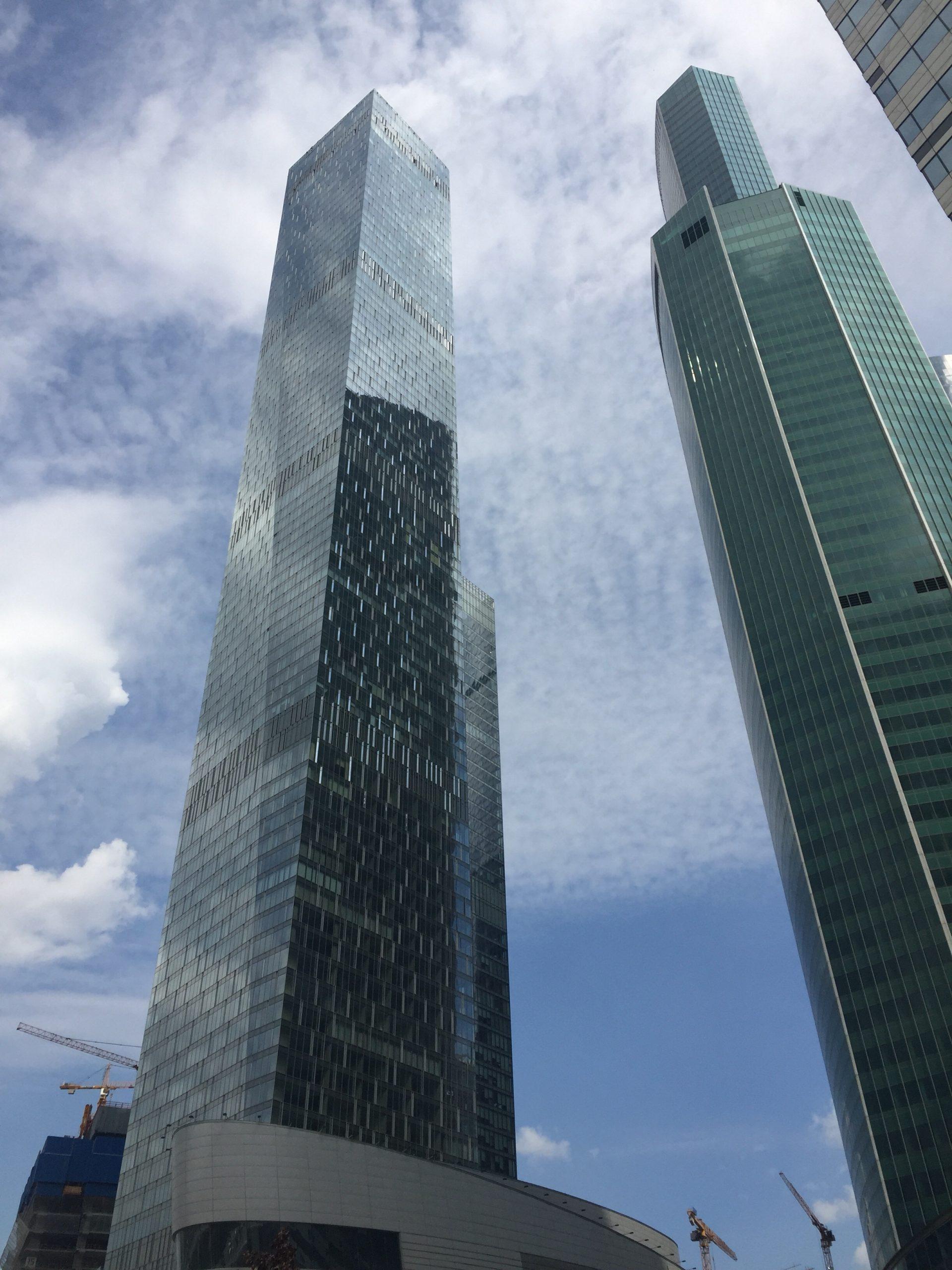 MOSCOU - 2ème jour