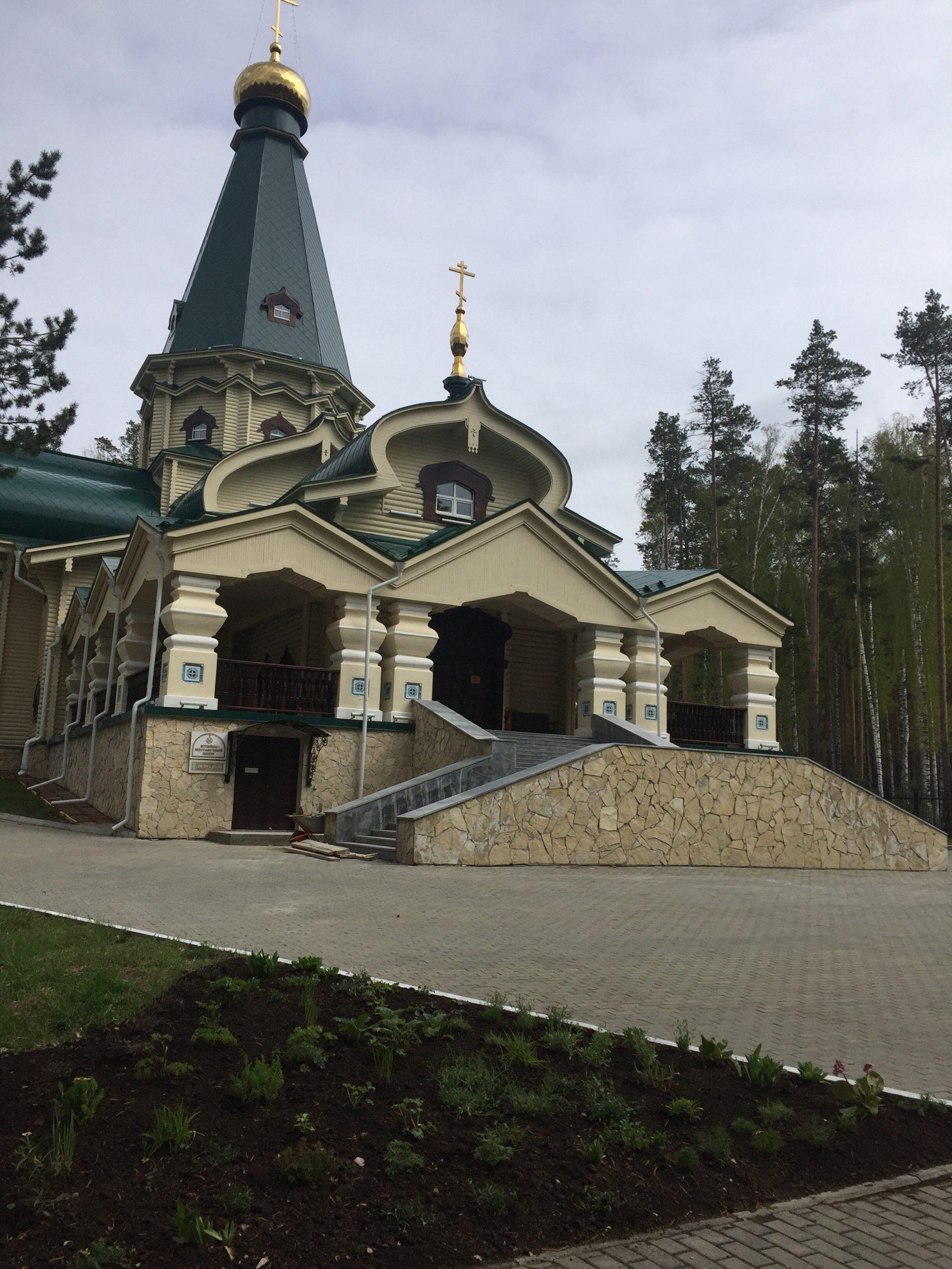 En route pour Ekaterinbourg – 3ème jour