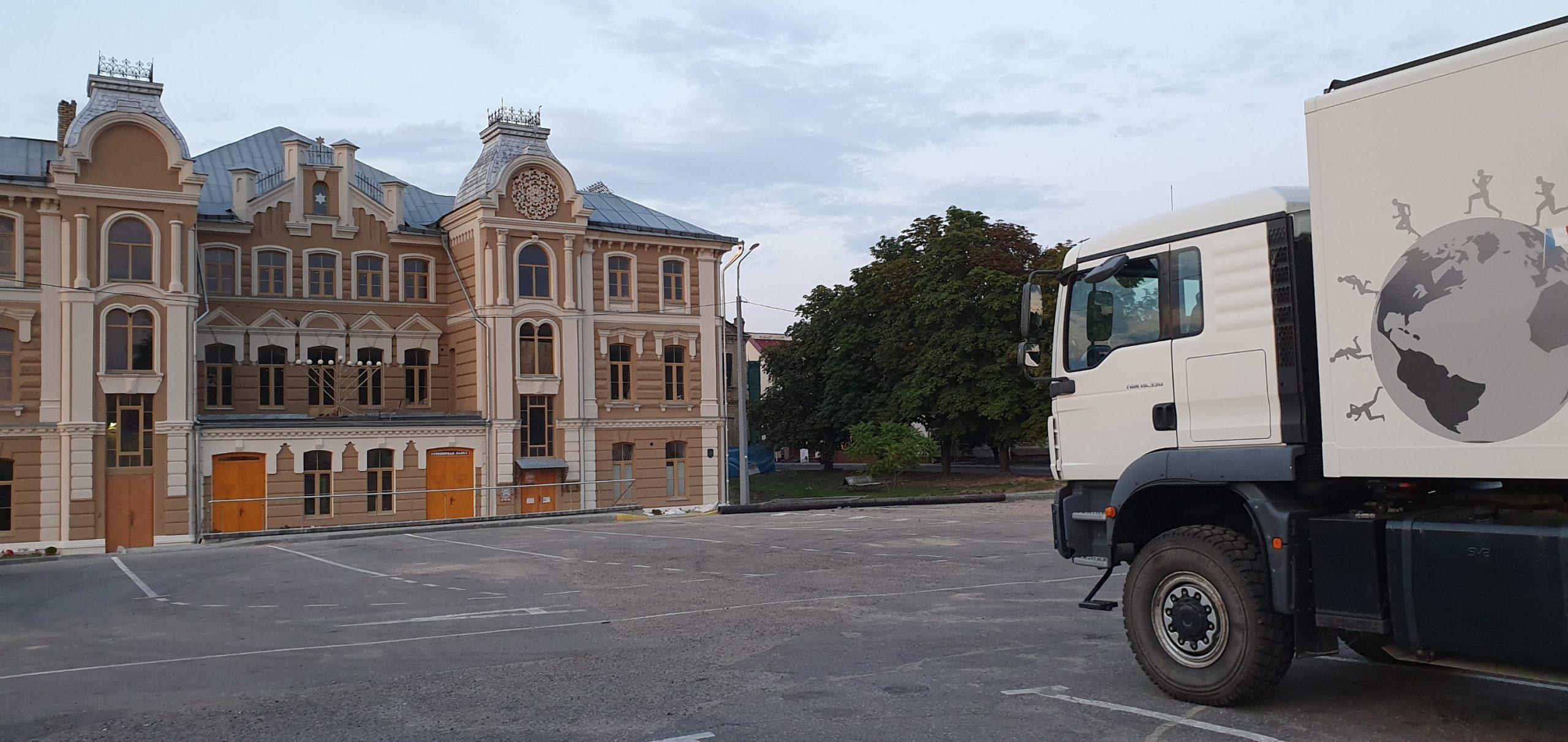 24 juillet : Arrivée en Biélorussie