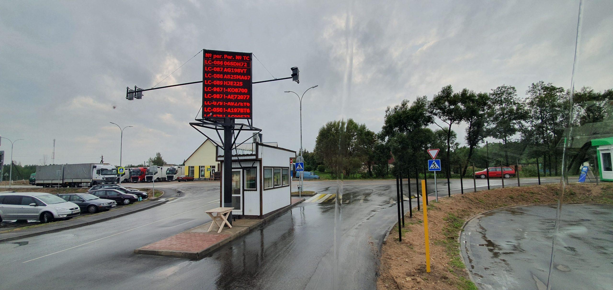 21 août : Sortie de Biélorussie