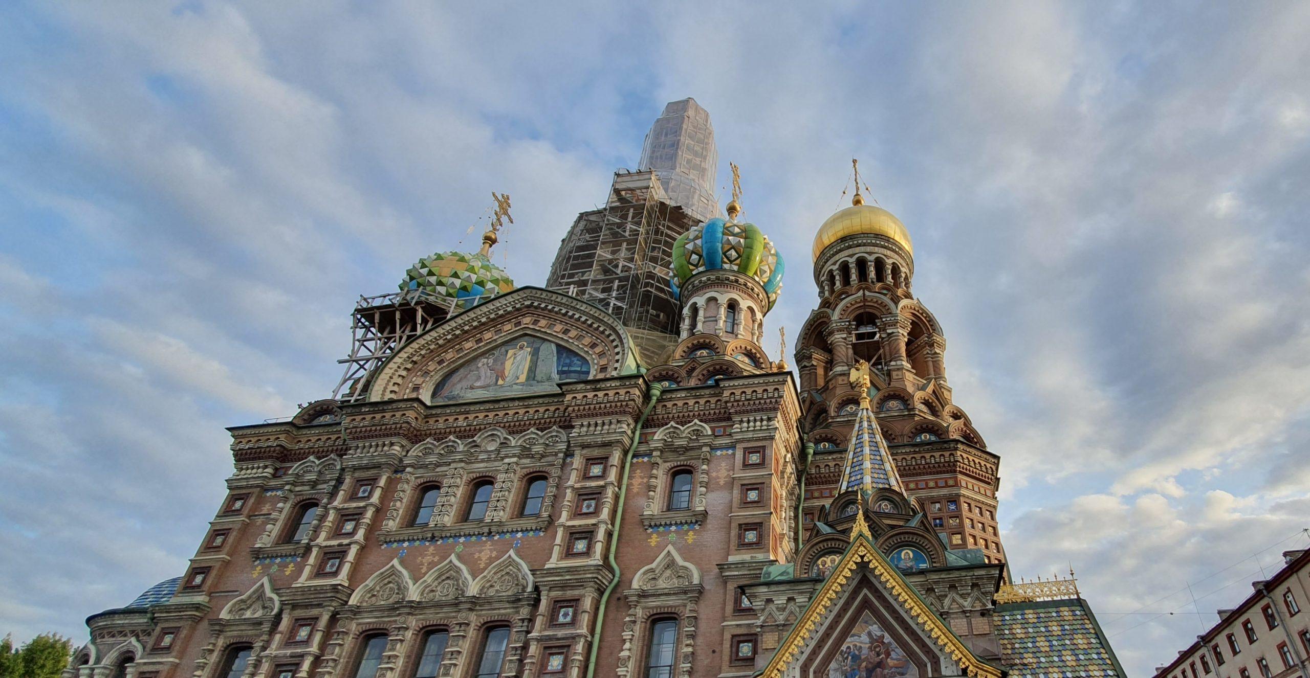 7 septembre : Saint-Pétersbourg - jour 5
